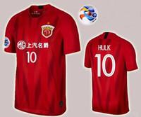 camisetas de futebol de qualidade tailandesa venda por atacado-2019 SHANGHAI CSL SIPG OSCAR thai qualidade camisa de futebol em casa HULK ELKESON AKHMEDOV camisa de futebol 2019 2020
