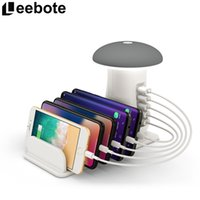 Wholesale charger for charging multiple usb for sale – best Leebote Multiple Usb Phone Charger Mushroom Night Lamp Charging Station Dock Qc Quick Charger For Mobile Phone And Tablet T6190608
