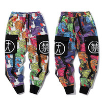 ingrosso coloranti animali-Harajuku Streetwear Fashion Joggers Uomo 2019 Tie Dye Animal Letter Stampa Skateboard Abbigliamento sportivo Track Pantaloni sportivi