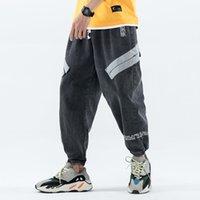 новые модные брюки оптовых-Новые модные эластичные диагональные полосы Багги Джинсы Мужские брюки Trousres Свободные джинсы гарем Мужские хлопчатобумажные удобные джинсовые брюки хип-хоп