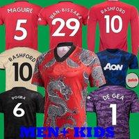 james soccer al por mayor-2020 JAMES Maguire hombre jugador Vertion Pogba Estados Fútbol 19 20 maillots Manchester Utd Rashford para niños 2019 camisas del fútbol de los kits largos