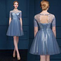 23b3f7e46d ... Summer Dance Party Evening Dresses New Gauze Bridesmaid Hollow Back  Strap Prom Dresses. 12% Off