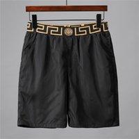 panneaux étanches achat en gros de-Shorts de bain d'été maillot de bain pour hommes Pantalons courts de maillot de bain pour hommes