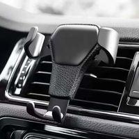 держатель сотового телефона с воздушным вентилятором оптовых-Автомобильный держатель с отделкой из зернистой кожи, автомобильный держатель с автозажимом и вентиляцией, совместимый с iPhone Samsung и др.