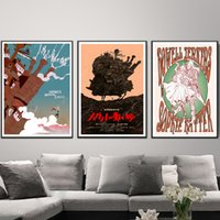 lona feericamente das pinturas venda por atacado-Howl's Moving Castle Hayao Miyazaki Conto de Fadas Anime Canvas Pinturas Kraft Cartazes Do Vintage Revestido Adesivos de Parede Decoração Caçoa o Presente