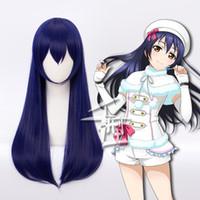 ingrosso lunga anima parrucca blu-Ama vivi! Sonoda Umi Long Wig Mixed Dark Blue Cosplay + Cappellino LoveLive! Il costume di Umi Sonoda gioca resistente al calore
