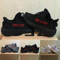 zebra şerit ayakkabıları toptan satış-Bebek Çocuk Ayakkabı Zebra Kanye West V2 Koşu Ayakkabıları Çocuk Atletik Ayakkabı Kız Beluga 2.0 Spor Sneaker Erkek Eğitmen Gri Turuncu şerit