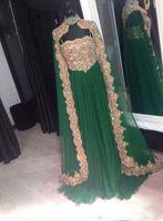 zarif kayışlar resmi uzun elbiseler toptan satış-Cape ile Dubai Kaftan Abiye 2019 Zarif Parti Straplez Kadınlar Giyen Uzun Sapanlar Suudi Arabistan Arapça Örgün Önlükler Giymek