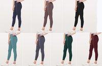 pantalones de fitness de yoga al por mayor-19 años CK8804 Lulu pantalones de yoga rápido y libre apretado II 25