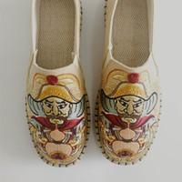 ingrosso lin uomini-Le scarpe di tela originale Water Margin culturale degli uomini di tela del cotone ricamate Smorfia lao bu Xie testa del leopardo Lin Chong Wu canzone Lu