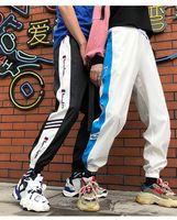 jogger sweatpants stars toptan satış-Süper yıldız hip hop erkek tasarımcı eşofman altı moda İpli gelgit sokak giyim erkekler için joggers çizgili çift pantolon