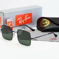 flacher charakter großhandel-1971 Luxus Designer Charakter koreanische flache Stück Quadrat Silber Reflektor Sonnenbrille verkaufen Mode Sonnenbrille Hersteller Direktvertrieb