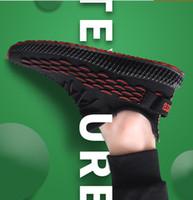zapatillas anchas al por mayor-Verano transpirable 2019 nuevos zapatos de hombre zapatos de tacón ancho zapatos casuales de primavera salvajes corriendo deportes red tendencia