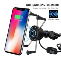 Wholesale motorcycle handlebar cell phone mount for sale – best Motorcycle Phone Mount Waterproof Cell Phone Holder Adjustable Handlebar Wireless Charger Holder with QC USB Charg