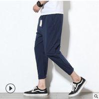 mens black harem pants toptan satış-2019 Toptan Pamuk Keten Joggers Siyah erkek Harem Pantolon Harajuku Spor Rahat Ayak Bileği Uzunlukta Erkek Pantolon Yaz Streetwear giysi