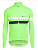 bisiklet jarse ceketi toptan satış-Bisiklet Jersey Spor Ceket Bisiklet Dağ Gevşek Ceket Bez Açık Erkekler Ve Kadınlar Renkler Mix Isıya Dayanıklı 77 4qxf1