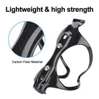 Lightweight carbon bottle cage,super light bike bottle holder 18g,fit 73mm