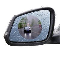 cinta reflectante de vinilo al por mayor-Película del espejo retrovisor del coche Película impermeable a prueba de lluvia y antiniebla para el espejo del coche Protector de pantalla a prueba de agua de un paquete, 2 piezas, en días de lluvia