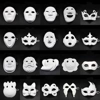 парные маски для мужчин оптовых-Papper DIY Party Mask Творческая живопись Halloween Chirstmas Party Mask Дети Женщины Мужчины DIY Половина лица полнолицевые маски HHA666