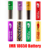 Wholesale lithium battery 3.6v resale online - 100 Quality IMR Battery mah mah mah mah A leopard print MAX50A Purple Red Gold A mAh Rechargeable Vape Ecigs