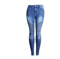 12.05 GBP | Womens Jeans Ladies Stretch Faded Ripped Slim