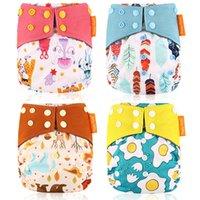 Wholesale magic baby diapers for sale - Group buy Happy flute cloth diapers baby cloth piece