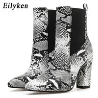botas de tornozelo serpentina venda por atacado-Eilyken 2020 Moda Inverno serpentina Sexy Ankle Boot Feminino Sapatos de Salto Quadrado Apontou Toe Mulheres Botas Sapatos