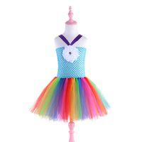 ropa de fiesta al por mayor-Barato niños arco iris vestido TUTU vestido de fiesta de cumpleaños niña vestido del día de los niños vestido del festival de los niños al por mayor