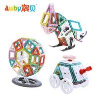 brinquedos educativos blocos de construção magnéticos venda por atacado-Auby Magnetic Designer Construction Set peças magnéticas Blocos magnéticos modelo de brinquedo de construção de geladeira Brinquedos Educativos Brinquedos 70-150 PCS