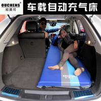 Wholesale specials bedding for sale - Group buy Automatic Inflatable Cushion Car Suv Off Road Vehicle Trunk Special Car Rest Bed Picnic Mat Trolley Available