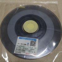 apfel ac original großhandel-Original ACF Tape AC-7813 50 Meter für LCD-Reparatur für Flex-Kabelbonding-Maschine für iPhone Samsung-LCD-Reparatur