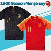 jérseis xl da porcelana venda por atacado-camisas de futebol China National Football Team 19/20 homens vermelhos de futebol camisas de manga curta de 2020 uniformes de futebol preto à venda