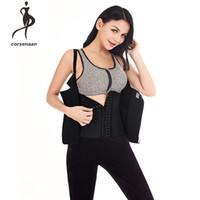 b45d5443803 Removabe Straps Women Body Shaper Latex Vest Underbust Waist Trainer Corset  Steel Boned With Zipper 601