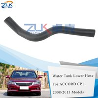 Wholesale radiator hoses for sale - Group buy ZUK Radiator Coolant Water Lower Hose Pipe For Honda For Accord CP1 L OE R60 U01