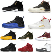 Wholesale red wing band for sale - Group buy Cheap s FIBA CNY Bumblebee Mens Basketball Shoes Reverse Taxi Game Royal Blue Gym Red Wings Grey men sports designer sneakers trainers