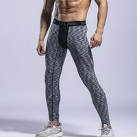 Wholesale Hot Sale Men Fashion Black and Gray Paneled Plus Slimming Pants Leggings for Running Yoga Sport HY0418