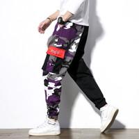pantalones de camuflaje morado al por mayor-Pantalones de hombre Camuflaje Camo Púrpura Amarillo Neón Pantalones tácticos de hombre Joggers de viaje