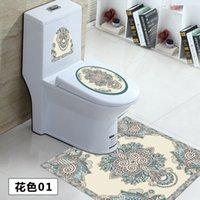 ingrosso adesivi da bagno-Adesivi igienici coprire decorazione impermeabile antiscivolo stuoia bagno impermeabile tappetino decorazione bagno adesivi laterali di base WC