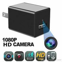 wifi ac оптовых-1080 P HD USB Plug Зарядное Устройство W841 США ЕС Зарядное Устройство Беспроводной WI-FI P2P IP-Камера Разъем Адаптера переменного тока Wi-Fi Камеры Наблюдения С Розничной Коробке