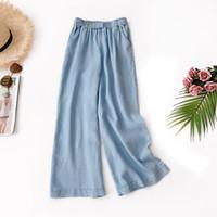 Wholesale tencel fiber for sale - Group buy Seven Part Pants Eight Part Pant Drop Feeling Tencel Jeans Knicker Thin Section Directly Cuffless Trousers Wide Leg Pants