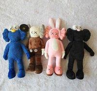 ingrosso i giocattoli caldi di festa-Vendita calda Peluche Giocattoli BFF Toy Sesame Street Peluche per i bambini Bambini Holiday Regali di compleanno 50 cm
