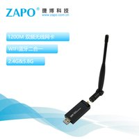 Wholesale usb bluetooth wifi adapter for sale - Group buy usb lan ZAPO Bluetooth Add GHz WiFi Wireless AC USB LAN Mbps Adapter High Antenna Network Card For All