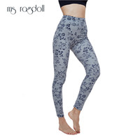 Wholesale sexy grey yoga pants for sale - Mesh Stitching Yoga Pants Sexy Buttocks High Waist Elastic Running Fitness Slim Sport Pants Gym Leggings for Women Trousers