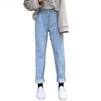 junge jeans für frauen großhandel-NiceMix Lose Vintage Jeans Frauen Knöchellangen Hosen Lässig Hohe Elastische Taille Jeans Frau Junge Freund Denim Jean Vaqueros Mujer