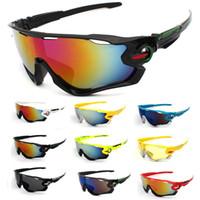 kayak güneş gözlüğü toptan satış-Moda Tasarım Erkek Kadınlar için Bisiklet Güneş Koşu Balıkçılık Motosiklet Kayak Golf Açık Spor Gözlük Anti-sonbahar En İyi Kalite