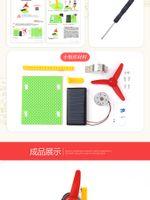 ingrosso ventilatore giocattolo solare-Esperimento scientifico Kindergarten fai da te primaria e scuola media realizzato da Solar Fan, intelligenza educativa Giocattoli montaggio e