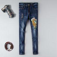 koreanische markenschuhe großhandel-Gestickte neue Jeans Herren Station elastische Fitness koreanischen geraden Zylinder rauchgrau Schuh Hosen Marke Herrenhosen 2019