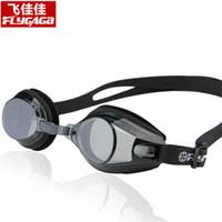 анти уф купальники оптовых-FLYGAGa Swimming Goggles Professional Waterproof Swimming Glasses Anti Fog UV Protection Swimwear Women Men Swiming Glasses