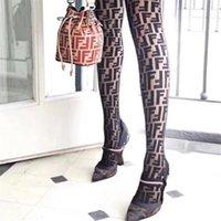 ingrosso collant nylon sexy-Calze sexy di seta delle donne di estate trasparente Calze di marca femminili di alta elasticità Calze all'aperto di stile di strada signora calza alla moda