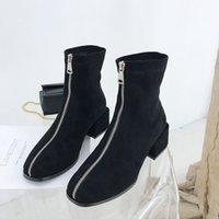 front reißverschluss stiefeletten frauen großhandel-Boussac Frontreißverschluss Ankle Boots für Frauen-Weinlese-quadratische Zehe-MED-Ferse-Damen-Stiefel-Veloursleder-warme Winter SWE0558
